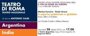 28 ottobre 2015 - Teatro Argentina di Roma
